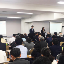 Image of investment seminar at Ispat Japan